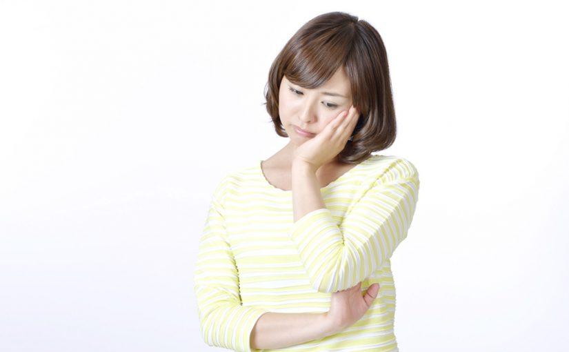 整体、骨盤矯正、交通事故治療、京都、京都市、右京区