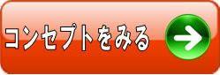 交通事故治療、骨盤矯正、整体、腰痛、京都