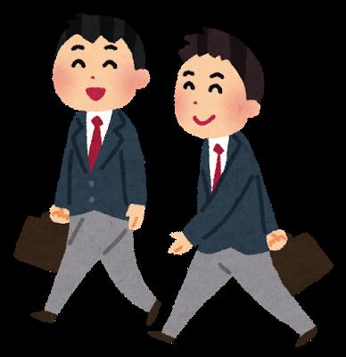 tsugaku_boys[1]