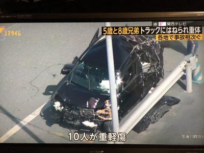 交通事故治療、整体、骨盤矯正、京都