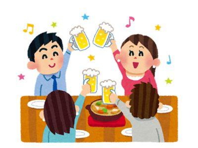 交通事故治療・むちうち・京都・京都市・西京区・右京区