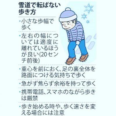 京都・整骨院・京都市・西京区